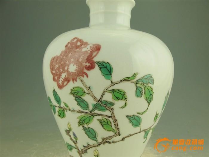 粉彩蝶恋花纹瓶 古玩古董古瓷器