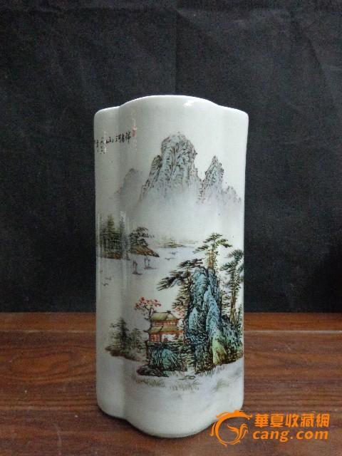 艺术瓷厂仿古手绘粉彩山笔筒六方文具