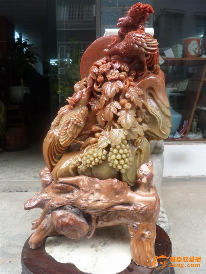 精品 寿山石雕官上加官-图1