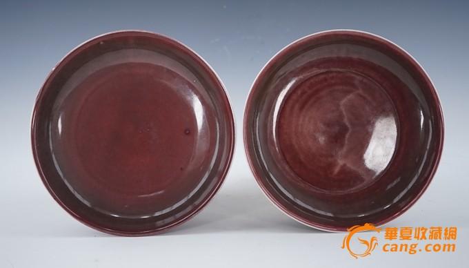 道光祭红釉盘[官窑]-图1