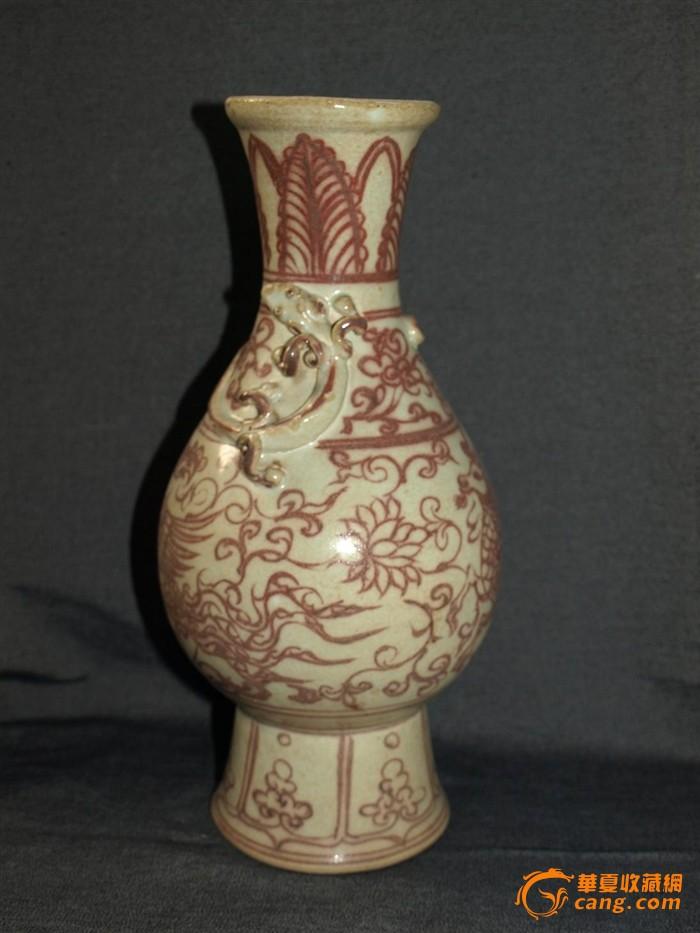 明釉里红帖塑螭龙纹瓶-图1