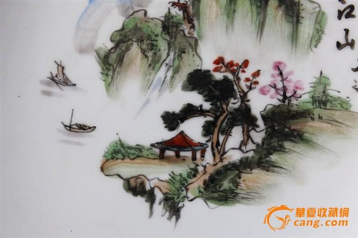 """文革,""""江山多娇""""风景盘(超美全品)"""