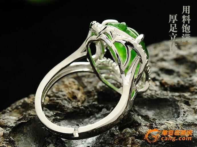荔潮珠宝s925纯银镶嵌天然玉石树叶子和田玉碧玉戒指定情指环