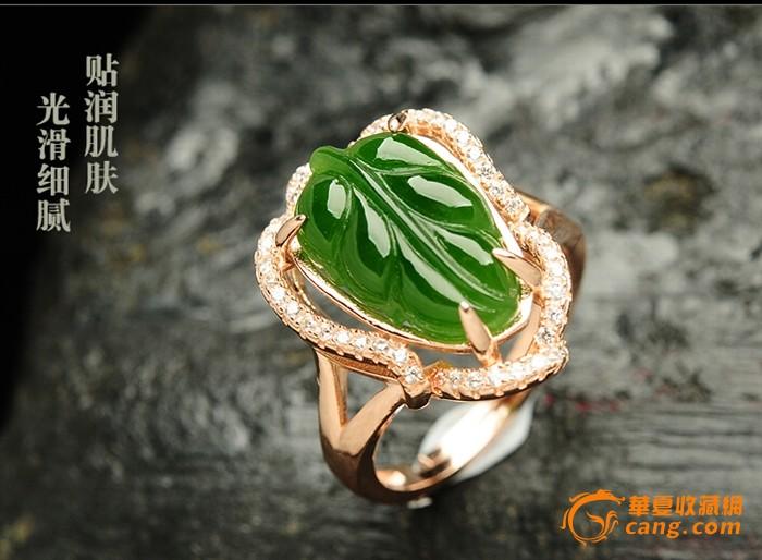 荔潮珠宝s925纯银镶嵌天然玉石树叶子和田玉碧玉戒指
