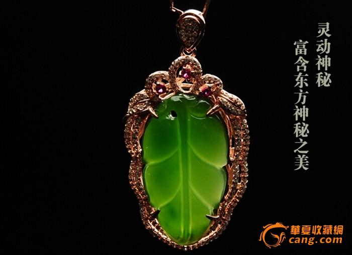 荔潮珠宝高档925银镶天然菠菜绿碧玉树叶子吊坠金枝