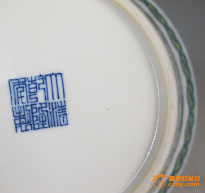 清代 斗彩缠枝莲马蹄碗图10