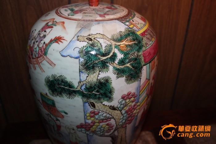 清代粉彩百子戏龙瓶图4