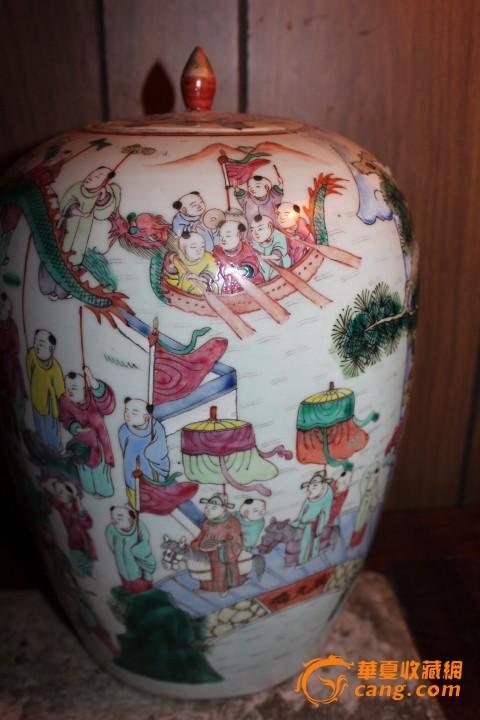 清代粉彩百子戏龙瓶图5