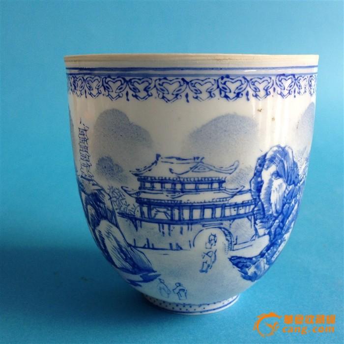 蛋壳青花瓷杯