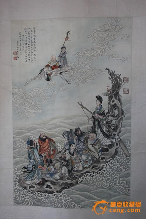 华夏古玩城 字画 近现代 > 吴青霞八仙过海图