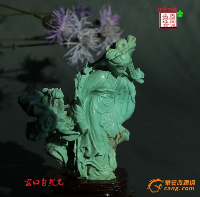 回流:建国初期精美湖北松石雕件--黛玉葬花【免费EMS直邮】图8