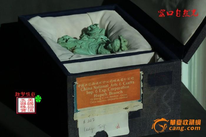 回流:建国初期精美湖北松石雕件--黛玉葬花【免费EMS直邮】图10