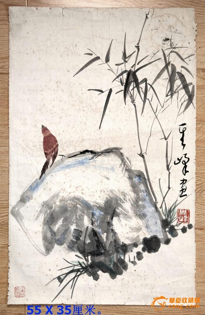 (天津美术家协会主席)孙其峰《花鸟画》旧软片◆当代名人字画◆