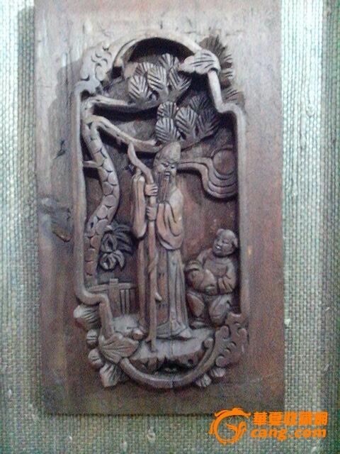 寿星人物木雕花板