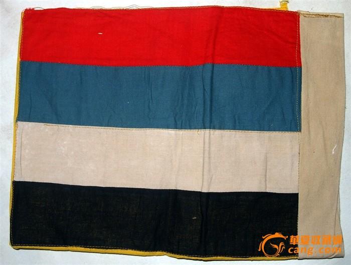 民国--伪满洲国国旗
