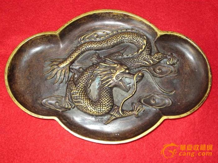 铜深浮雕龙纹笔洗底款大清乾隆年制-图2
