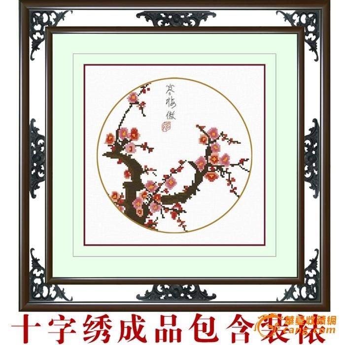 十字绣成品梅兰竹菊(圆版)包含装裱画框相框