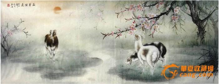 杜陈静·小六尺工笔动物画图7