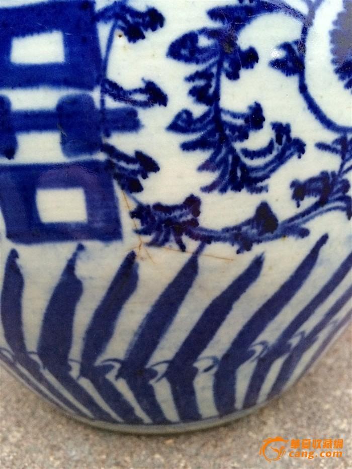 一只漂亮的青花四喜茶缸