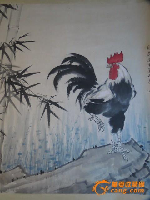 徐悲鸿抗日战争时期作品(雄起)图2