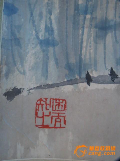 徐悲鸿抗日战争时期作品(雄起)图6