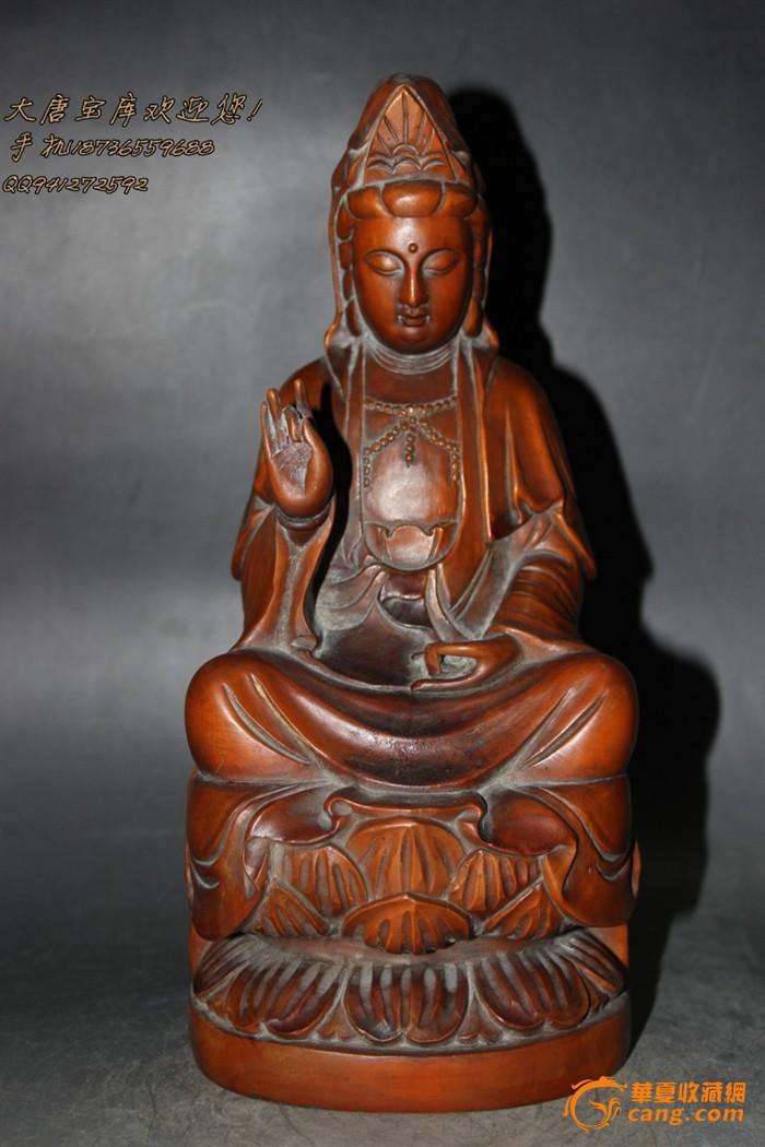 民间收藏来的黄杨木雕南工莲花宝座观音像摆件老木雕木易