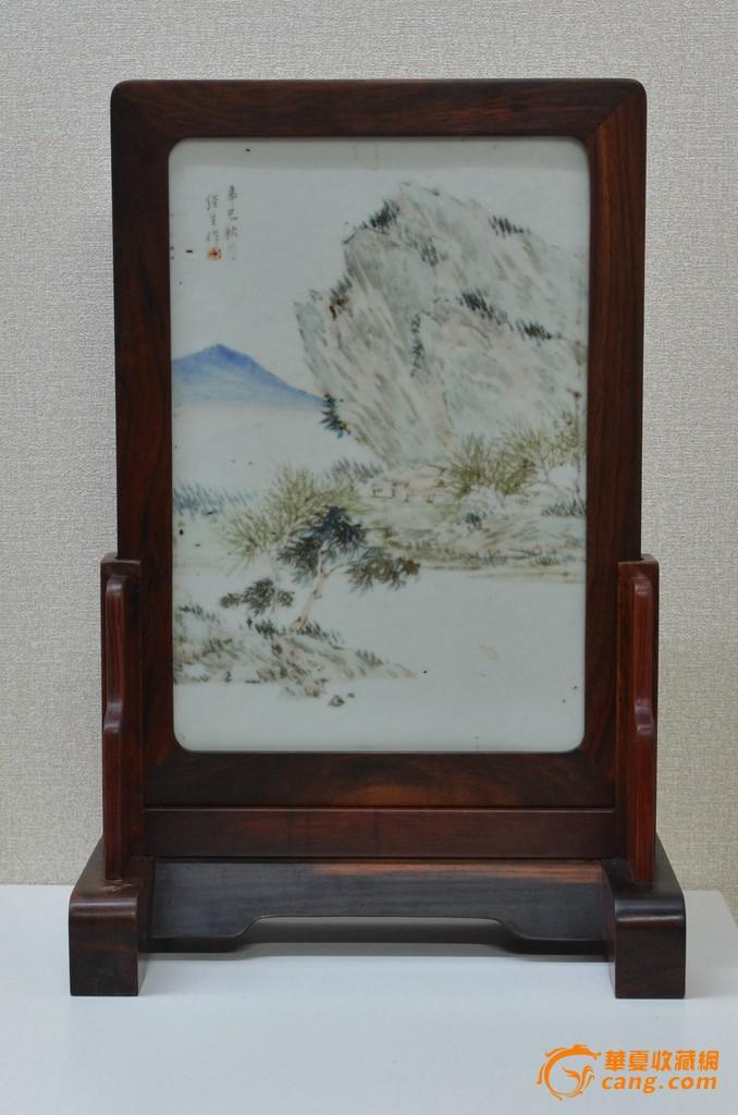 光绪早期浅绛名家胡经生山水瓷板插屏图1