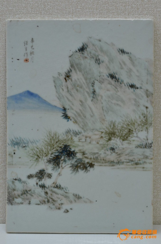 光绪早期浅绛名家胡经生山水瓷板插屏图2