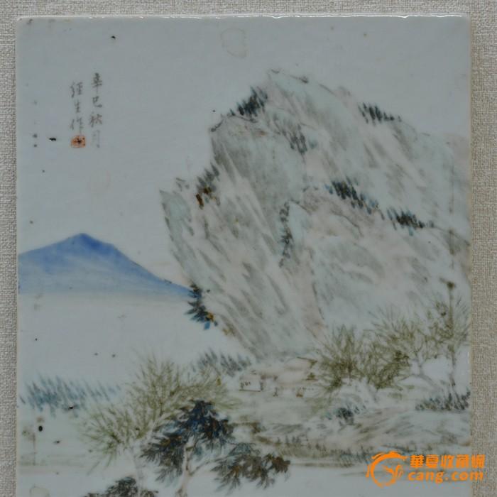 光绪早期浅绛名家胡经生山水瓷板插屏图3