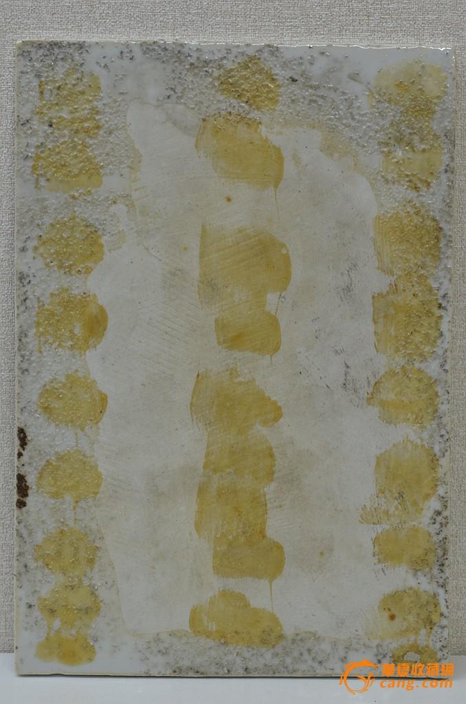 光绪早期浅绛名家胡经生山水瓷板插屏图5