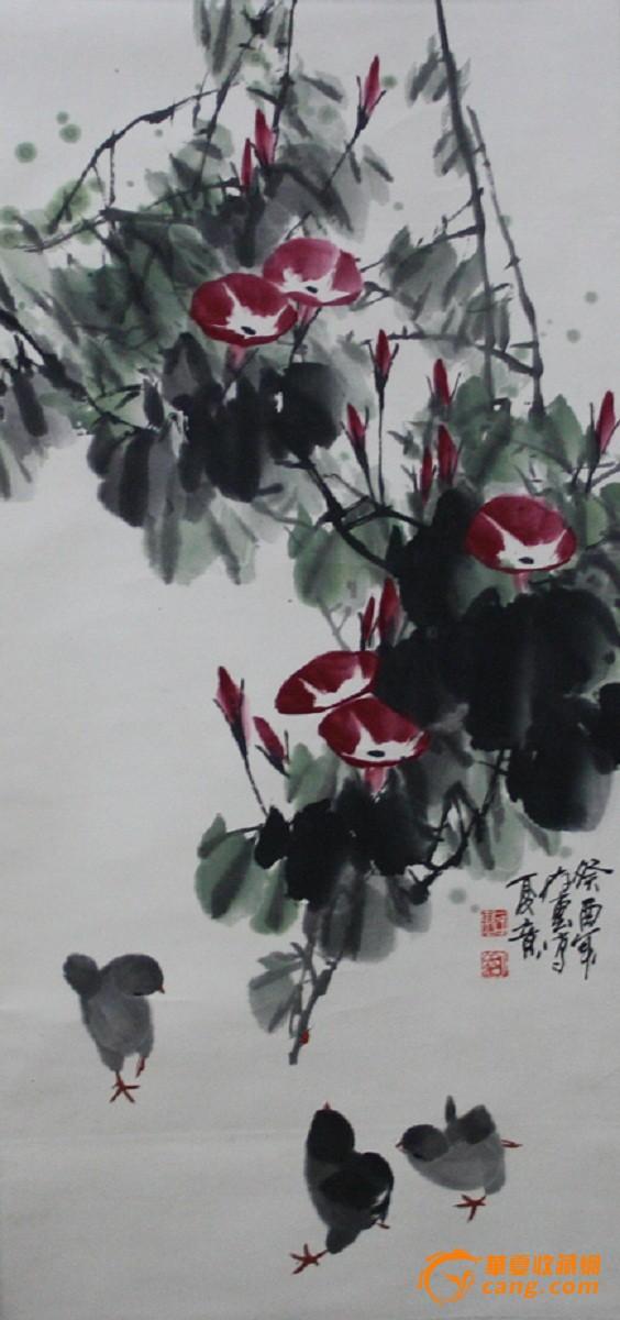 刘存惠牡丹花国画精品图片_名人国画牡丹花_刘存惠图片