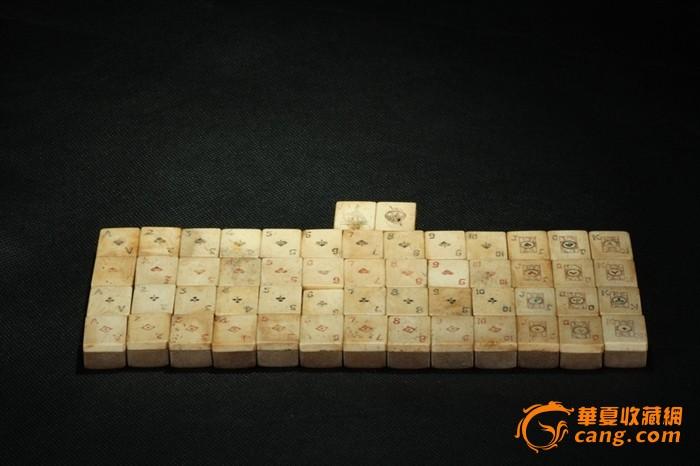民国・竹子嵌骨桥牌全套54只_民国・竹子嵌骨