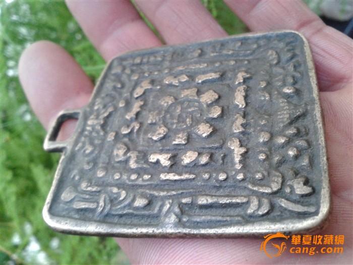 藏族护身苻图5