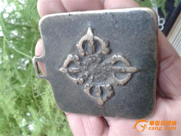 藏族护身苻图6