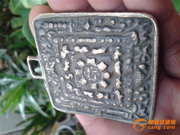 藏族护身苻图8