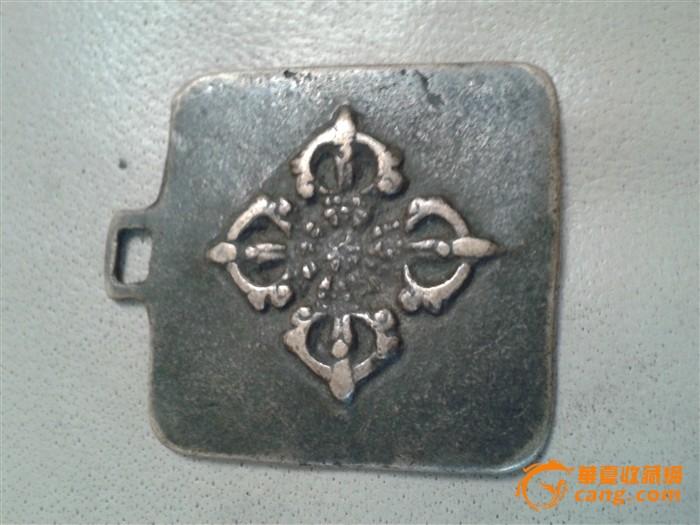 藏族护身苻图10
