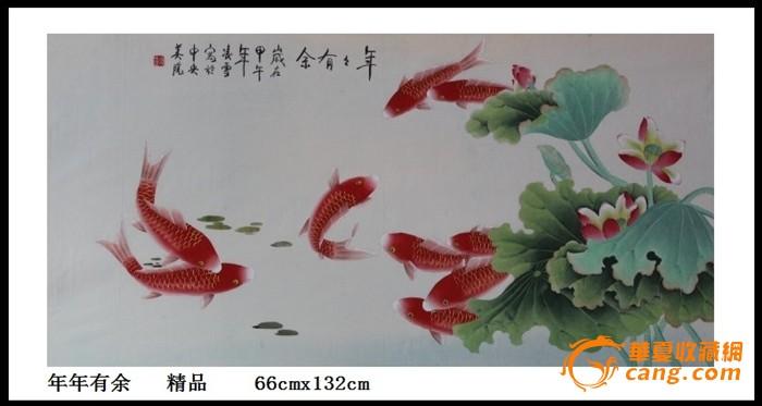 工笔画名家凌雪国画精品【年年有余】
