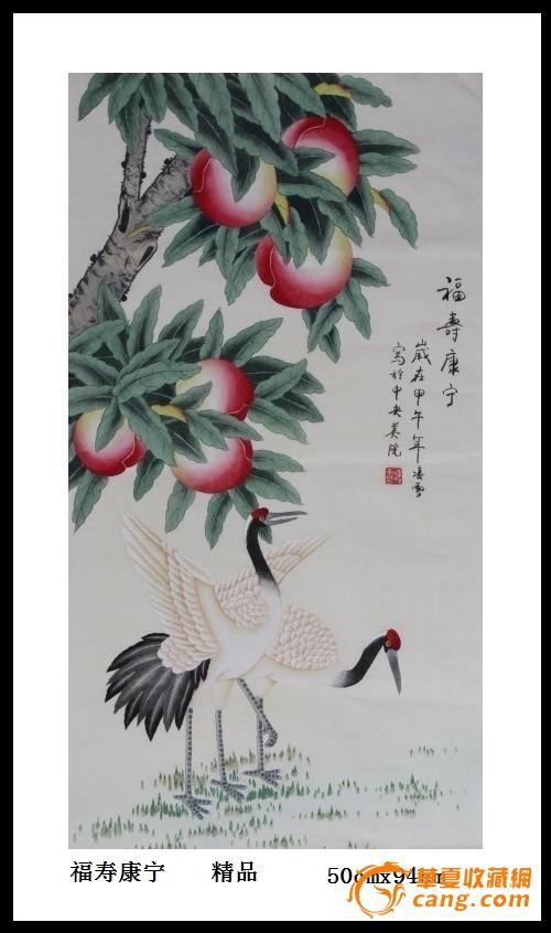 工笔画名家凌雪国画精品【福寿康宁】