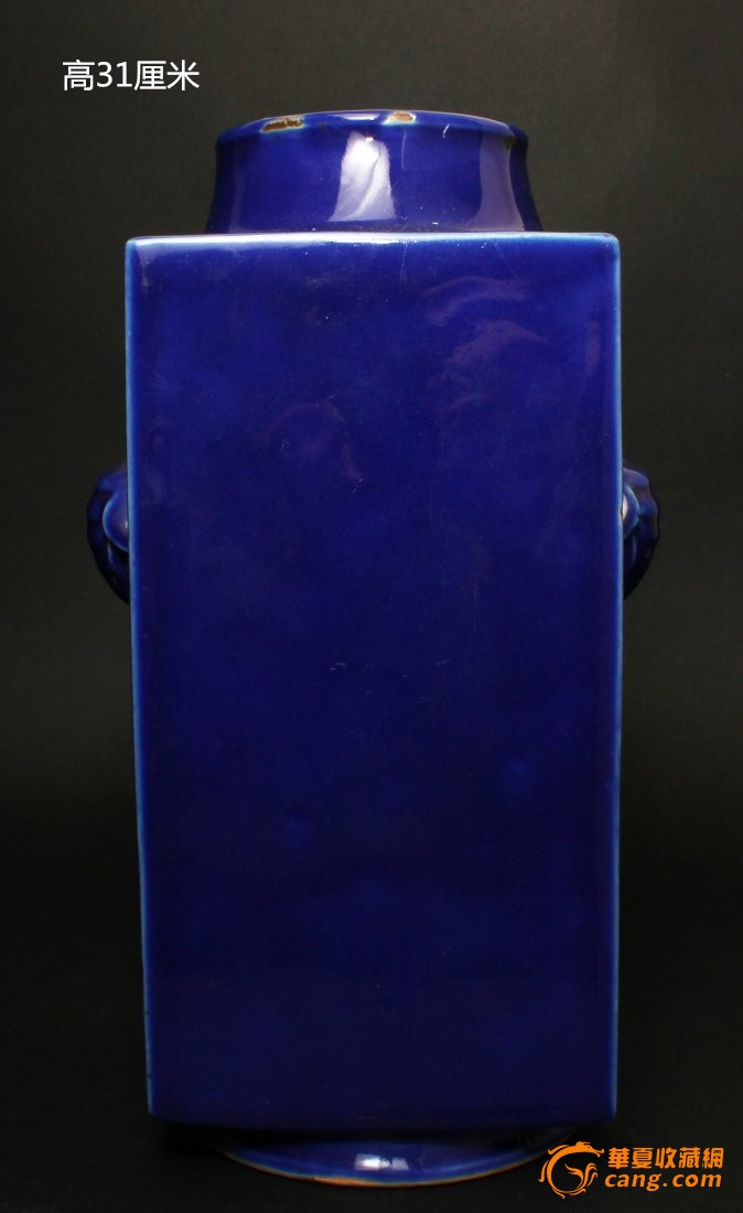 清 光绪 霁蓝釉琮式瓶图2
