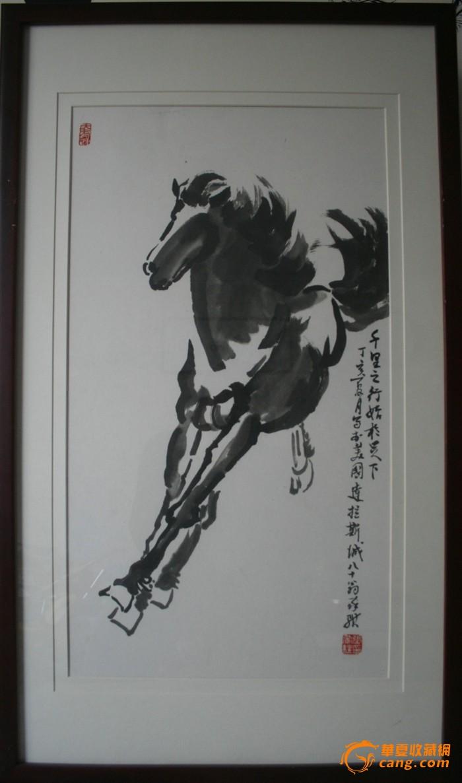 青岛老画家张家骐精品《千里之行始于足下》