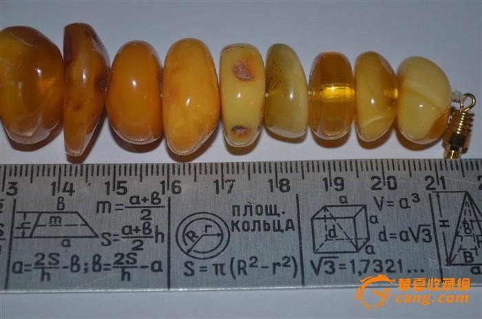 收藏级波罗地海蜜蜡随型手串49.7克