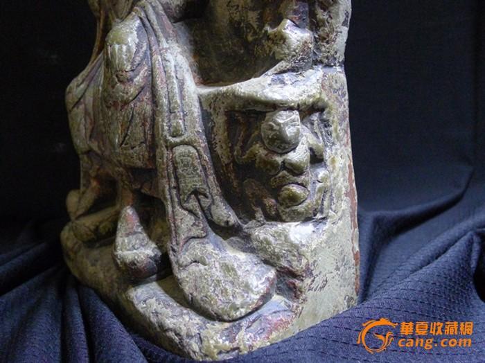 南北朝时期石雕佛造像图7