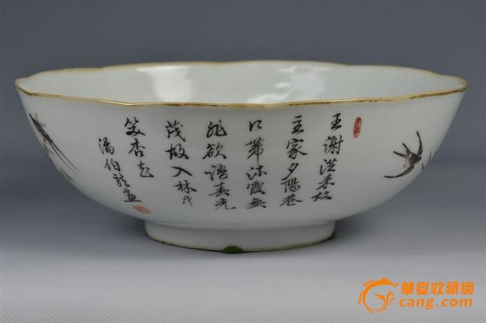 清晚期粉彩杏林春燕碗,完美展现图2