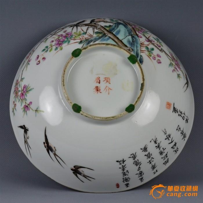 清晚期粉彩杏林春燕碗,完美展现图3
