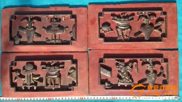 清代木雕花板四块 高浮雕博古图等