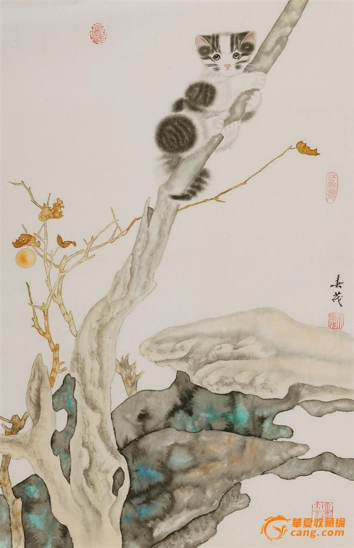 名家米春茂风格国画工笔猫字画手