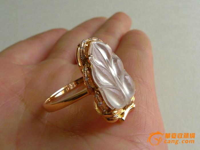 润玉楼【天然a货翡翠】-0129 18k金伴钻叶子戒指
