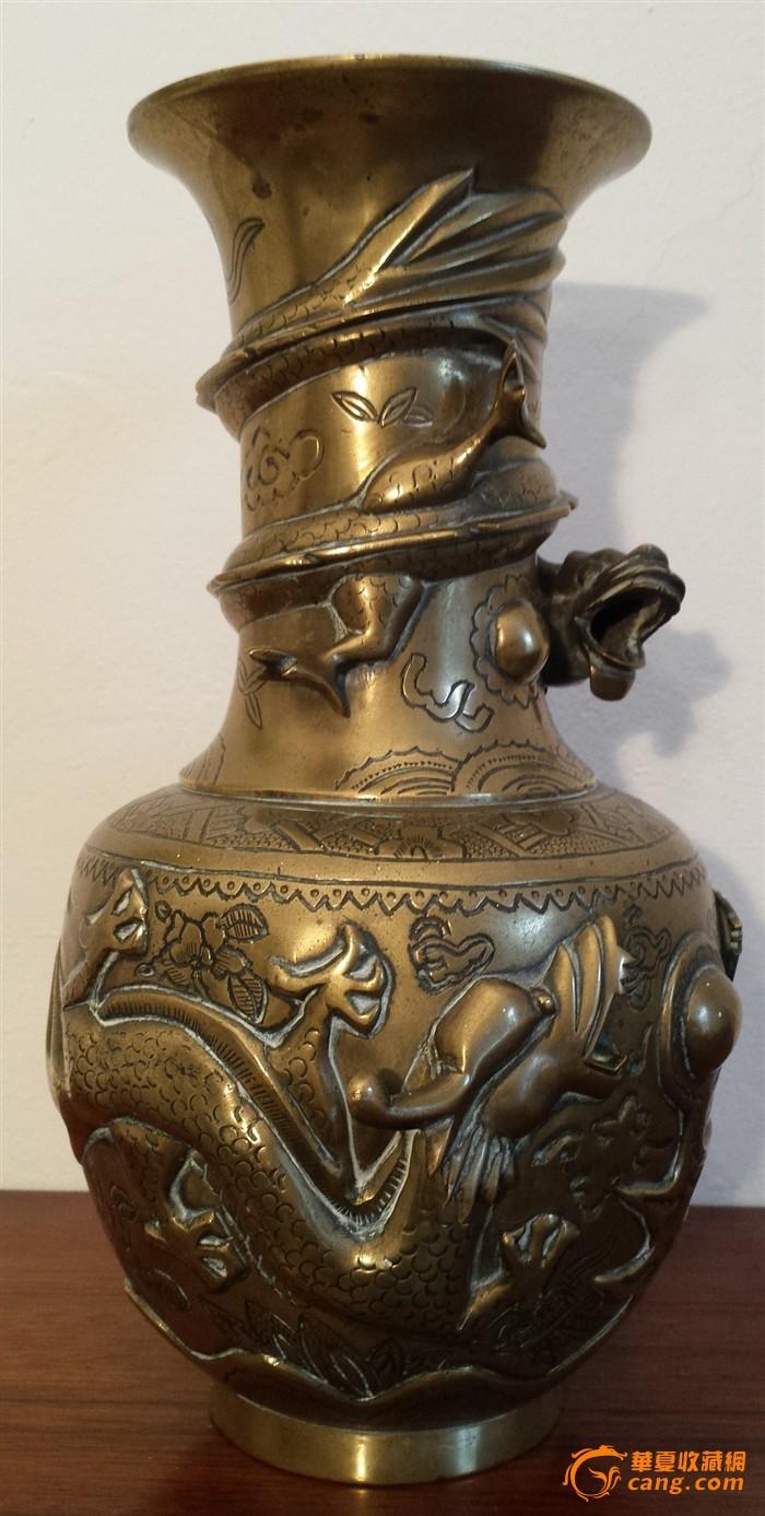 【英伦藏宝阁】回流晚清浮雕龙铜花瓶-图1
