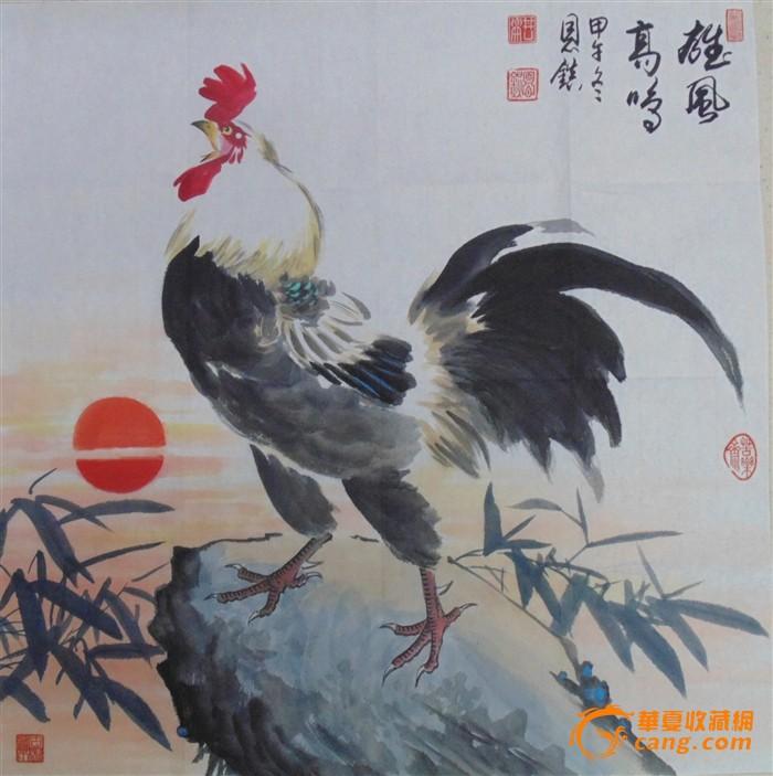 中国美协会员王恩镇国画《雄鸡高鸣》