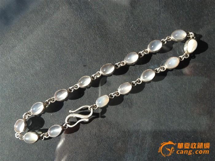 0268 月光石银手链/脚链
